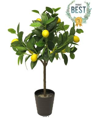 Citronnier en pot artificiel avec fruits H 70 cm